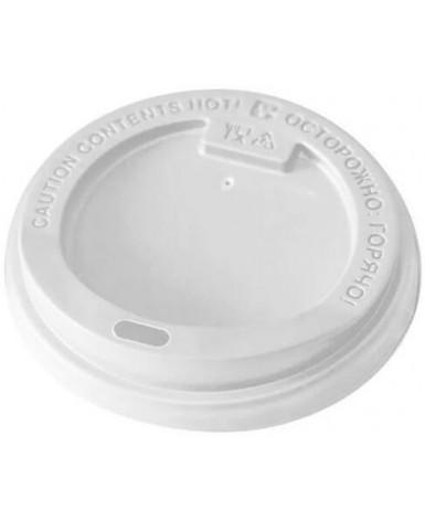 Крышка для стакана диаметр 72 мм с открытым питейником (100 шт)