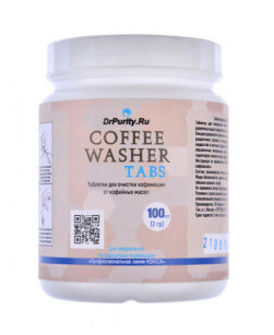 Таблетки CoffeeWasher TABS для удаления кофейных масел 100 шт