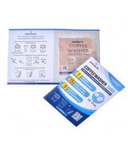 Таблетки CoffeeWasher TABS для удаления кофейных масел 15 шт