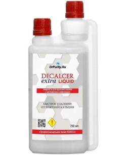 Жидкость для удаления накипи Decalcer extra Liquid 250 мл (Декальцер Экстра Ликвид)