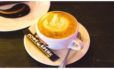 Кофе-брейк что это?