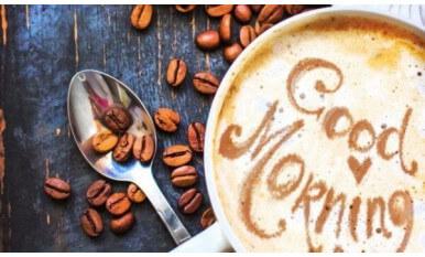 Почему кофе лучше пить утром?