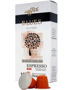 Кофе в капсулах Coffee Blues Красный апельсин 10шт для Nespresso (Кофе Блюз)