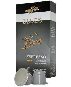 Кофе в капсулах Coffee Blues Вива Эспрессо 10шт для Nespresso (Кофе Блюз)