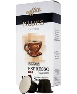 Кофе в капсулах Coffee Blues Шоколад 10шт для Nespresso (Кофе Блюз)