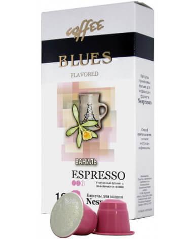 Кофе в капсулах Coffee Blues Ваниль 10шт для Nespresso (Кофе Блюз)