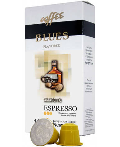 Кофе в капсулах Coffee Blues Амаретто 10шт для Nespresso (Кофе Блюз)