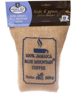 Кофе в зернах Jamaica Blue Mountain Джутовый мешок 500 г (Ямайка Блю Маунтин)