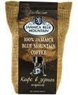 Кофе в зернах Jamaica Blue Mountain эспрессо 200 г (Ямайка Блю Маунтин)