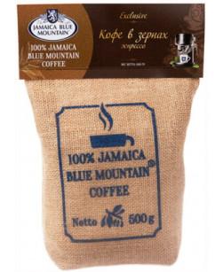 Кофе в зернах Jamaica Blue Mountain эспрессо 500 г (Ямайка Блю Маунтин)
