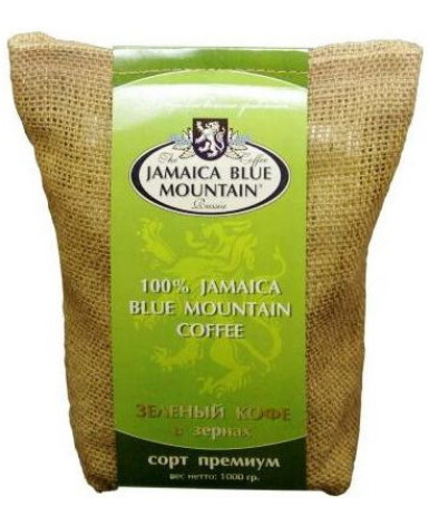 Зеленый кофе в зернах Jamaica Blue Mountain 1 кг (Ямайка Блю Маунтин)