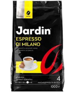 Кофе в зернах Jardin Espresso Di Milano 1 кг (Жардин Эспрессо Ди Милано)