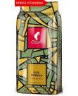 Кофе в зернах Julius Meinl Caffe Del Moro 1 кг (Юлиус Майнл Кафе Дель Моро)