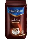 Кофе в зернах Movenpick Der Himmlische 500 гр (Мовенпик Дер Химлише)