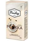 Кофе молотый Paulig Mokka 250 г (Паулиг Мокка)